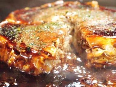 鉄板焼 ぼんの 桜木町店 ≪徳島県産食材使用≫ こだわりの画像