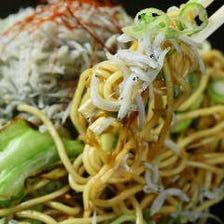 京野菜をふんだんに使用した逸品