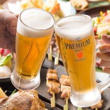 生ビールOK!飲み放題980円