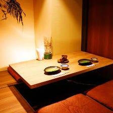 【柏駅2分】完全個室完備!
