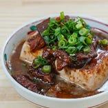 スタンダード肉豆腐