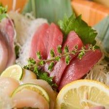 豊洲市場から仕入れる新鮮魚介!