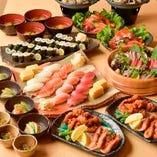 【ご宴会コース】 飲み放題付やコース料理のみなどご用意!