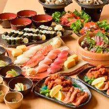 握りが〆!大人気の寿司宴会!