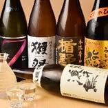【日本酒】 全国各地から厳選した美味しい日本酒を取り揃え