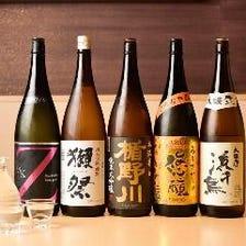 全国各地から厳選!美味しい日本酒