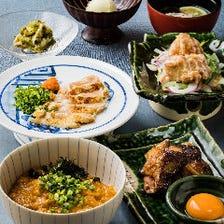 【接待に最適】日本三大鶏・名古屋コーチンを堪能する『名古屋コーチンづくしコース』全8品