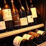 ワイン好きも納得の品揃え。ワインセラーで徹底管理しております