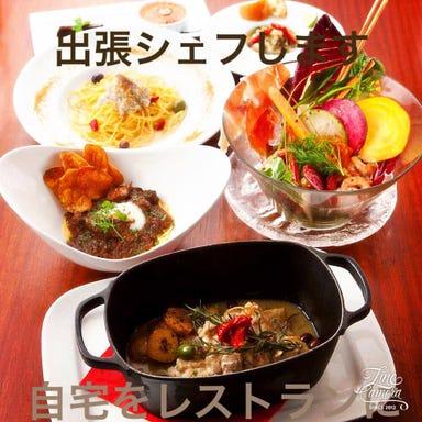 肉×湘南野菜 オンザピッグズバック 辻堂 メニューの画像