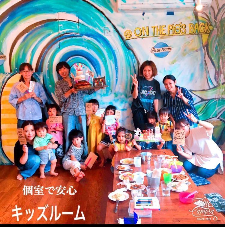 ◆ママ会や女子会にぴったり◎