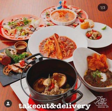肉×湘南野菜 オンザピッグズバック 辻堂 コースの画像
