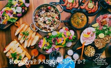 肉×湘南野菜 オンザピッグズバック 辻堂 こだわりの画像
