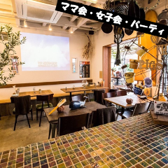 肉×湘南野菜 オンザピッグズバック 辻堂