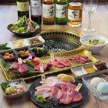 藤虎のコース料理(飲み放題あり)