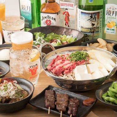 肉なべ×肉居酒屋 楽吉  コースの画像