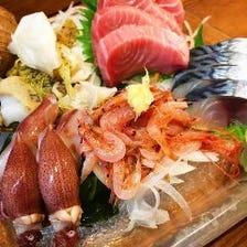 ◆贅沢!鮮度抜群の海鮮をご堪能
