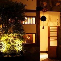 Seikoudoku