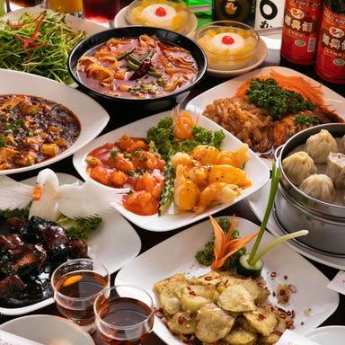 朝霞 刀削麺  コースの画像