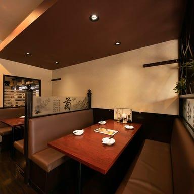 朝霞 刀削麺  店内の画像