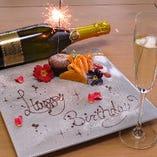記念日やお誕生日におすすめのサービスもご用意しております♪