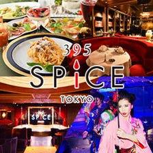 395 SPICE TOKYO スパイストーキョー 六本木