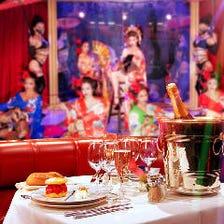 【ぐるなび限定価格6800円】ディナー&ショープラン 全3品 宴会・パーティー・デート・記念日・忘・新年会