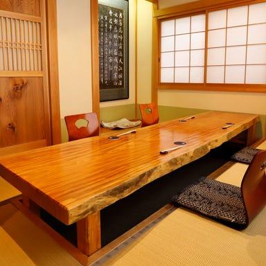 日本料理 みつわ  店内の画像