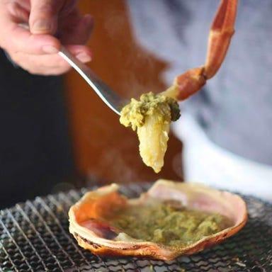 日本料理 みつわ  こだわりの画像