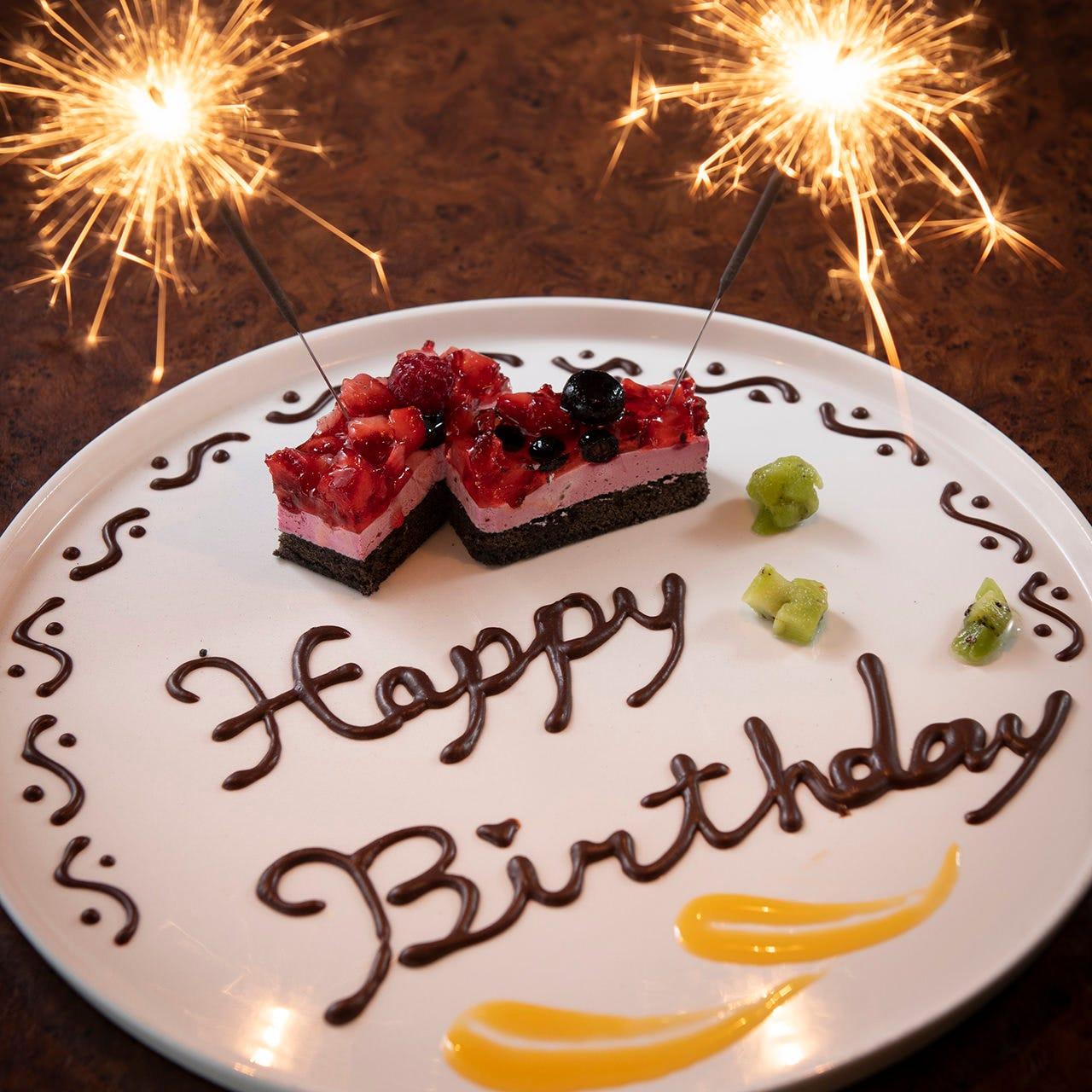 デザートの特別プレートをサービス!誕生日やお祝いにぜひ