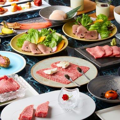 東京焼肉 一頭や コレド室町テラス店  コースの画像