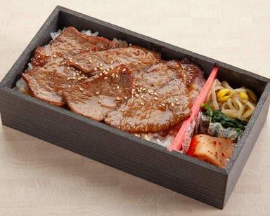 東京焼肉 一頭や コレド室町テラス店  メニューの画像