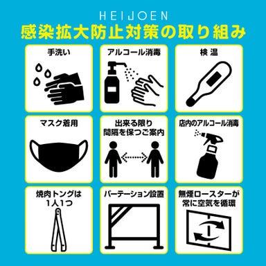 東京焼肉 一頭や コレド室町テラス店  こだわりの画像