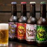宮崎の地ビール「ひでじビール」は、宮崎地鶏の料理と相性ピッタリです。