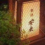 三ノ宮駅徒歩2分の立地ながら隠れ家の雰囲気