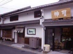 京都・伏見神聖酒蔵 鳥せい 本店