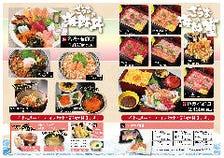 新海鮮丼・海鮮重!!