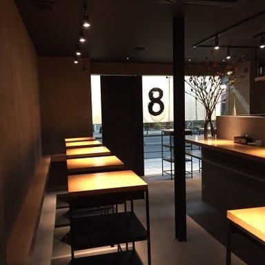 8(hachi)  店内の画像