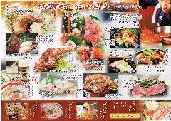 本格串焼とへぎそば 濱匠 錦本店