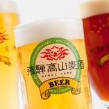 飛騨高山麦酒【岐阜県高山市】