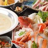 こだわりの食材を使用したバリエーション豊富なコースをご用意