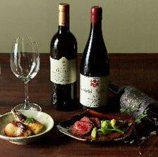 【日本料理×日本ワイン】