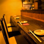 【カウンター】 職人の技を目の前で見ながら愉しむ食の時間、、