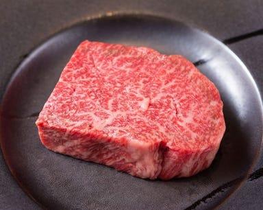 神戸牛鉄板焼ステーキ 大地  メニューの画像