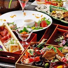 【個室確約】豪華な食材が揃う、顔合わせに最適なおめでたい日のコース『~HARE~ 縁(EN)』全19品