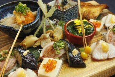 伝統自家製麺 い蔵 住吉店 メニューの画像