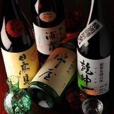 宮城の日本酒を多数ご用意。