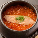 亘理名物はらこ飯 鮭のアラからとった出汁で炊き込みました