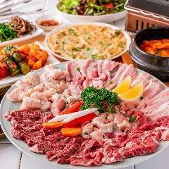 厳選和牛&ホルモン 食べ飲み放題 焼肉 牛吉(ぎゅうきち)