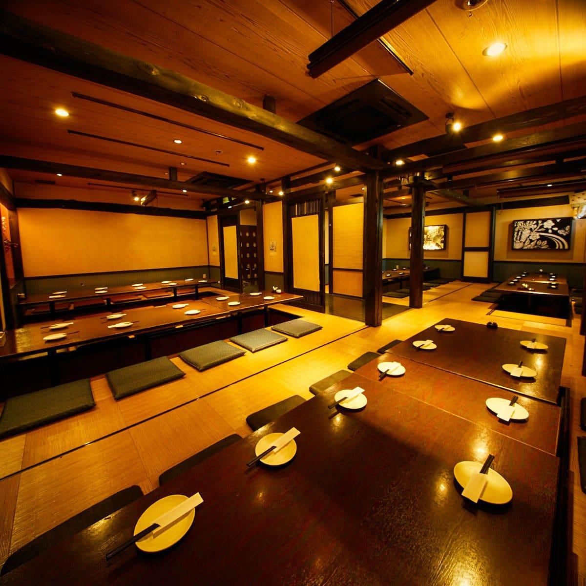 【ご宴会】最大60名様でご利用いただける掘りごたつ式個室!