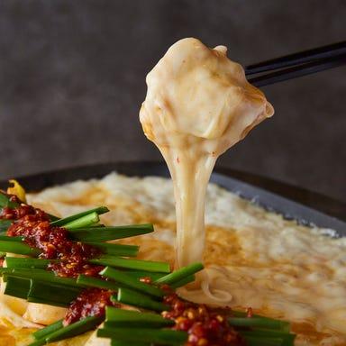 サムギョプサル食べ放題 韓流個室酒場 浜韓 ハマーカーン 千葉店 コースの画像